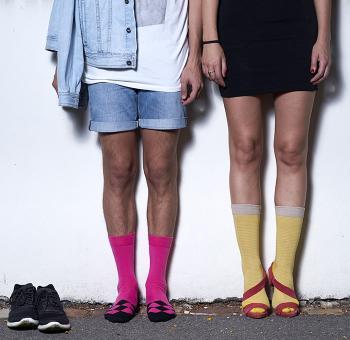 Ponožky – konec ztrácení ponožek v pračce